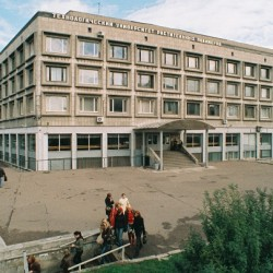 Saint Petersburg State Technological University of  Plant Polymers