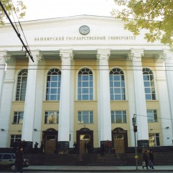 "Bashkir State University ""Faculty of Geology and Geomarphology"""