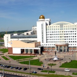 "Belgorod State University ""Faculty of Mining"""