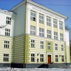 "Irkutsk State University ""Geology Faculty"""