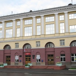 "Kuzbass State Technical University ""Mining Institute"""
