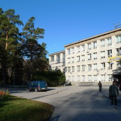 "Novosibirsk State University ""Geology and GeoPhysics Faculty"""