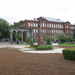Michurin State Agrarian University