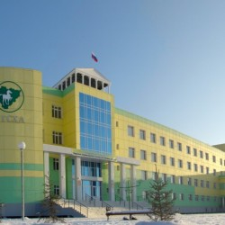 Yakutsk State Agricultural Academy