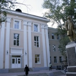 "Buryat State University ""Faculty of Medicine"""