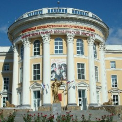 Saratov State Academy of Law