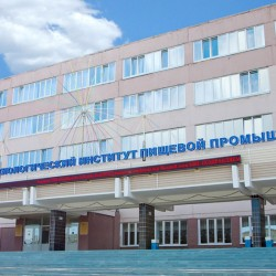 Kemerov State Institute of Food Science and Technology