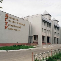 Bryansk State Technical University