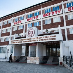 East Siberian State Technological University