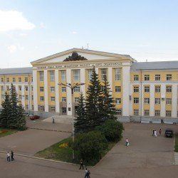 Rybinsk State Aviation Technical University named after P.A.Soloviev