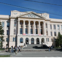 South Russian State Technical University Named after M.I. Platov