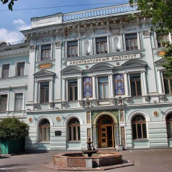 Moscow Architecture Institute (State Academy)
