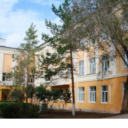 Chkalov Medical Institute