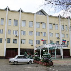 "Dagestan State Technical University ""Oil and Gas institute"""
