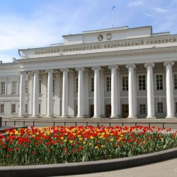 "Kazan Federal University ""Institute of Oil and Gas"""