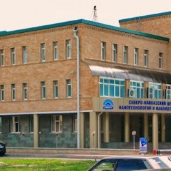 "North Caucasian State Technical University ""Institute of Oil and Gas"""