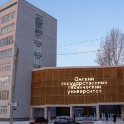 "Omsk State Technical University ""Oil and Gas Faculty"""