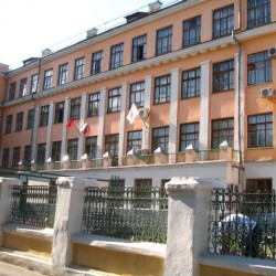 Borisoglebsk State Pedagogical Institute