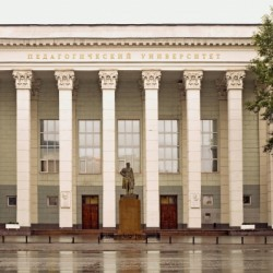 Chelyabinsk State Pedagogical University