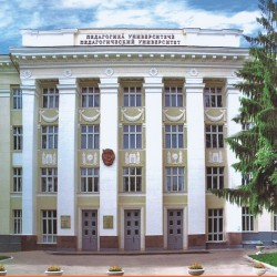 Chita State Pedagogical University named after I.Y. Yakovlev