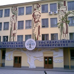 Kaluga State Pedagogical University named after K.E.Tsiolkovskiy