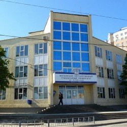 Moscow State Humanitarian University named after M.A.Sholokhova