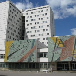 State Institute of Russian Language named after A.S. Pushkin