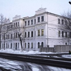 Usurissky State pedagogical Institute