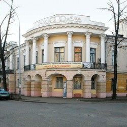 Yaroslavl State Pedagogical University named after K.D.Ushinsky