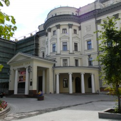Moscow Conservatory (University)