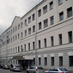 Moscow State University of Medicine and Dentistry named after A.I.Evdakimov