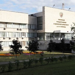 Russian National Research Medical University named after NI Pirogov